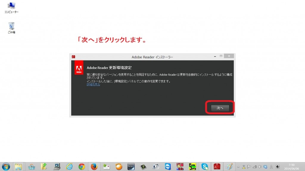 adobereader6
