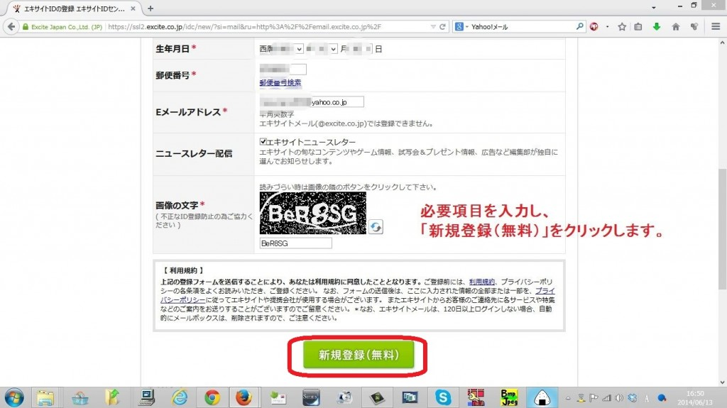 excitemail4