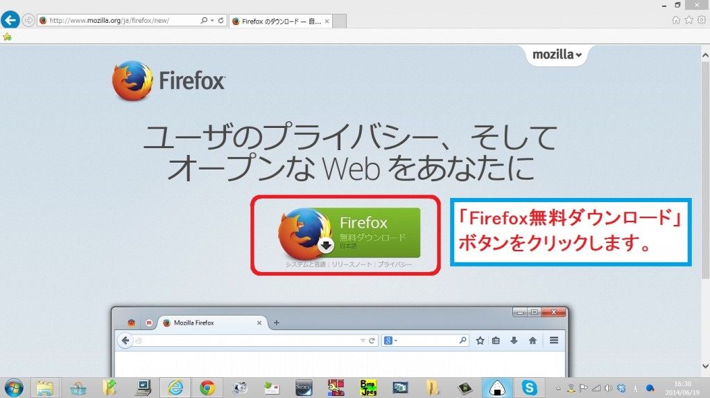 firefox-install2