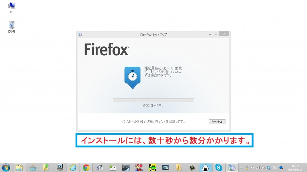 firefox-install7