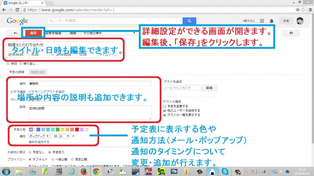 googlecalendar9