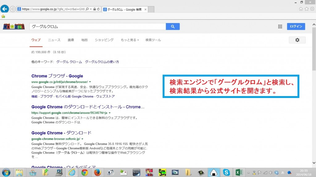 googlechrome1
