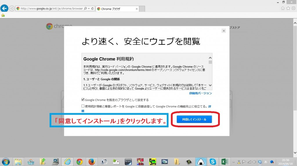 googlechrome3