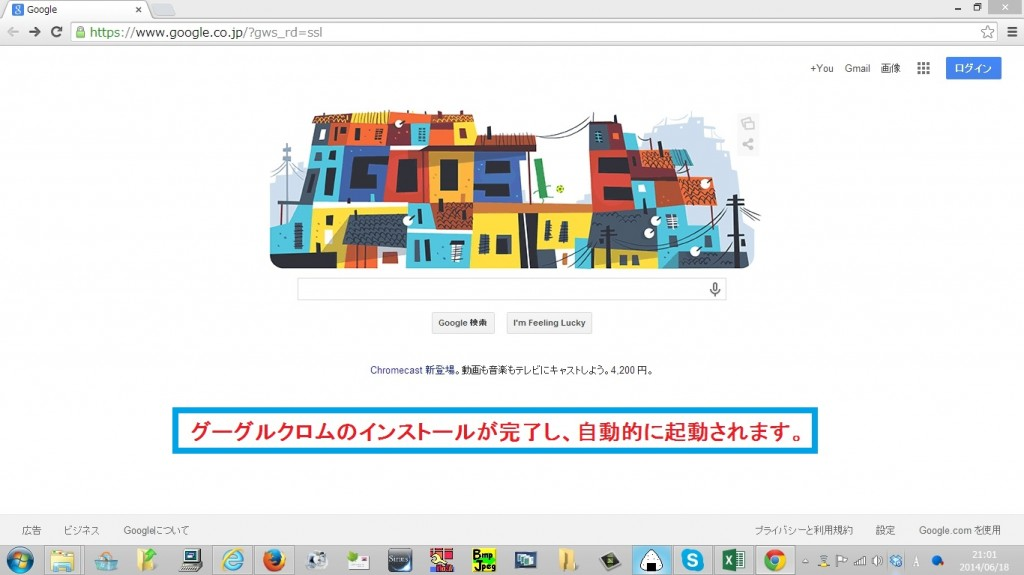 googlechrome5