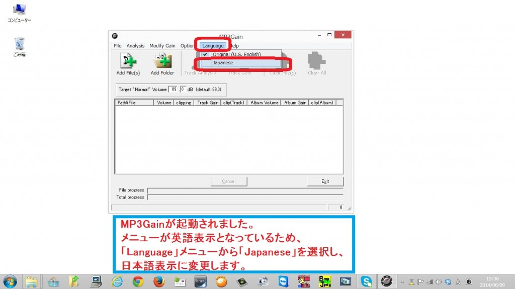 mp3gain11