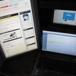 マルチディスプレイの設定方法とアフィリエイト作業の効率化【動画解説】