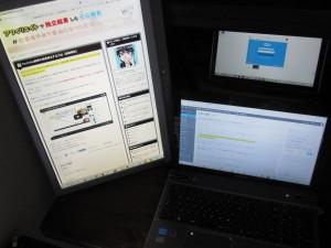 multidisplay1