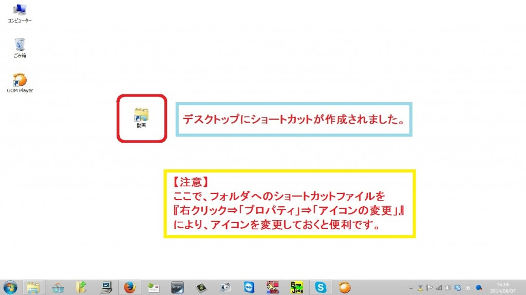 taskbar-shortcut11