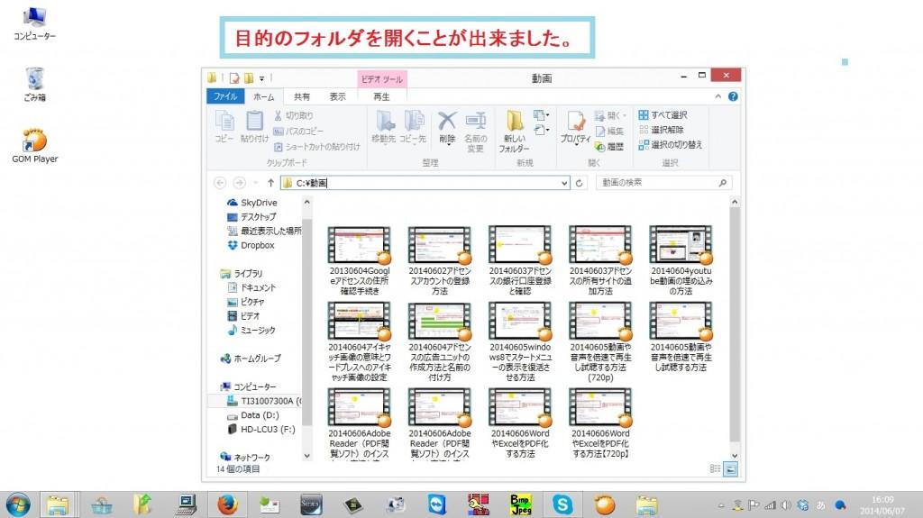 taskbar-shortcut14