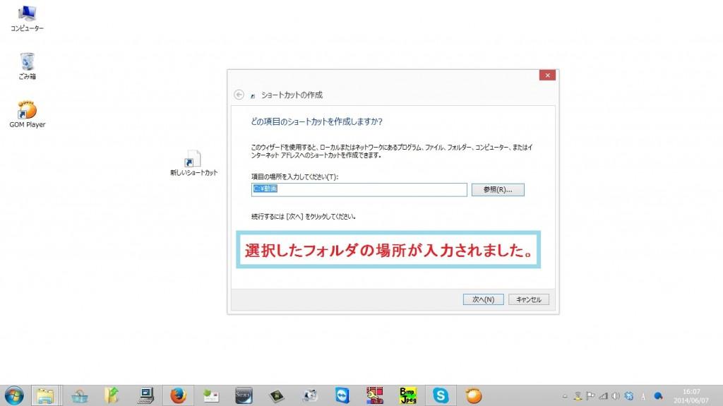 taskbar-shortcut7