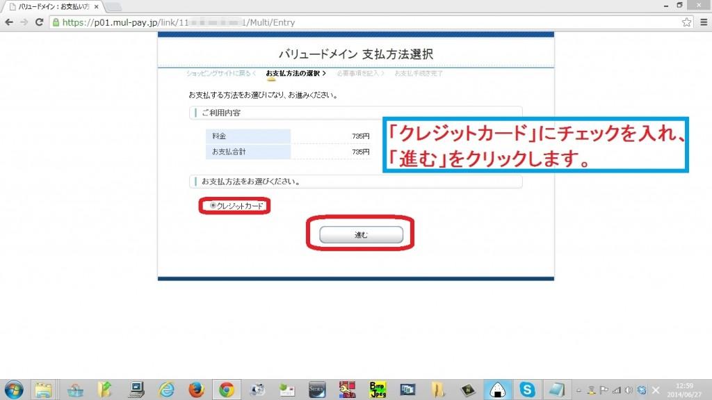 value-domain20