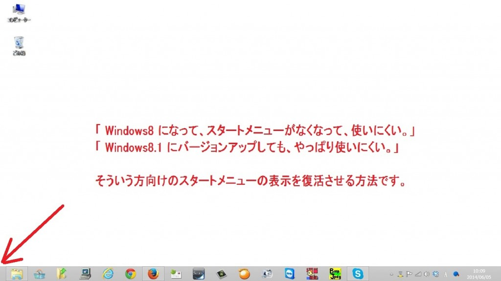 windows8-startmenu0