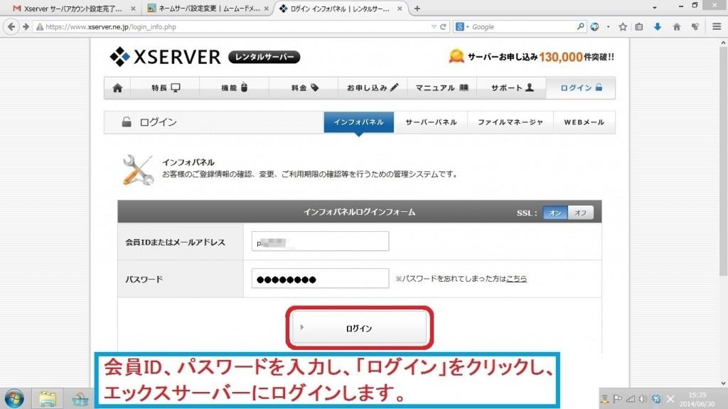 xserver-muumuudomain10