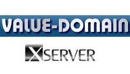 xserver-valuedomain