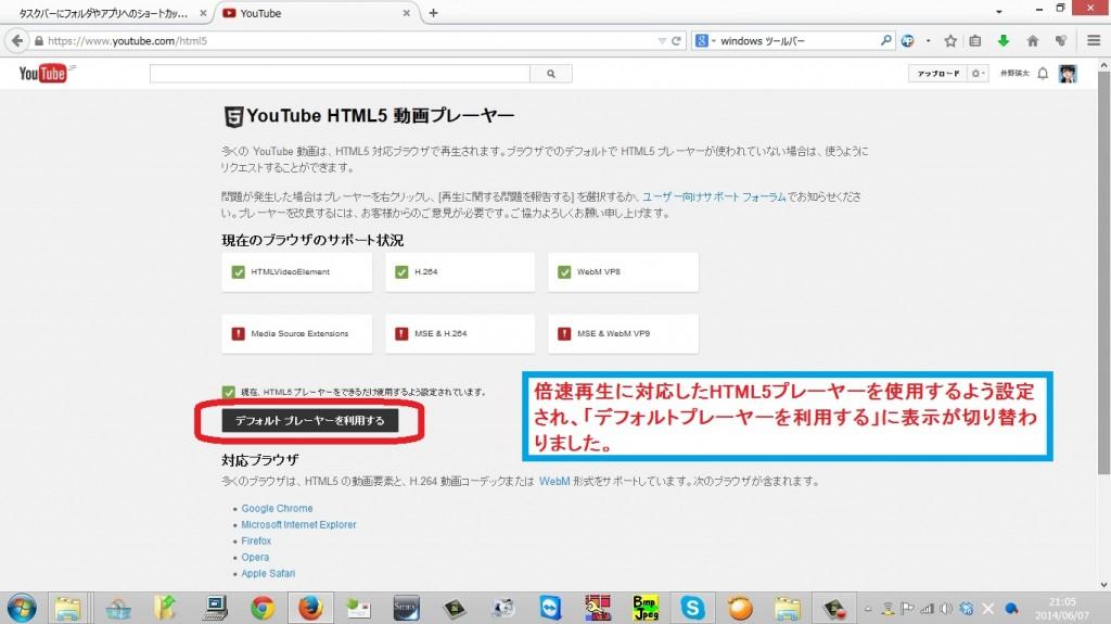 youtube-baisoku2