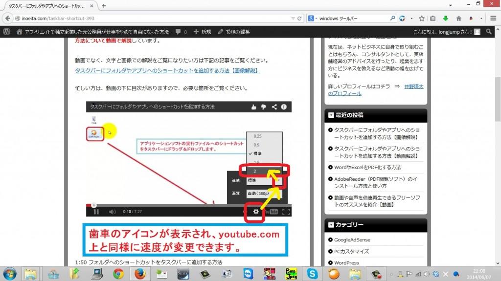 youtube-baisoku5