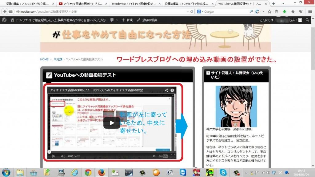 youtube-umekomi9