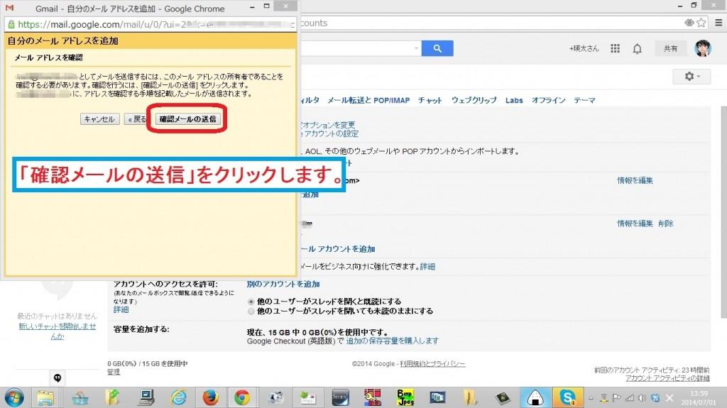 gmail-dokujidomainmail10