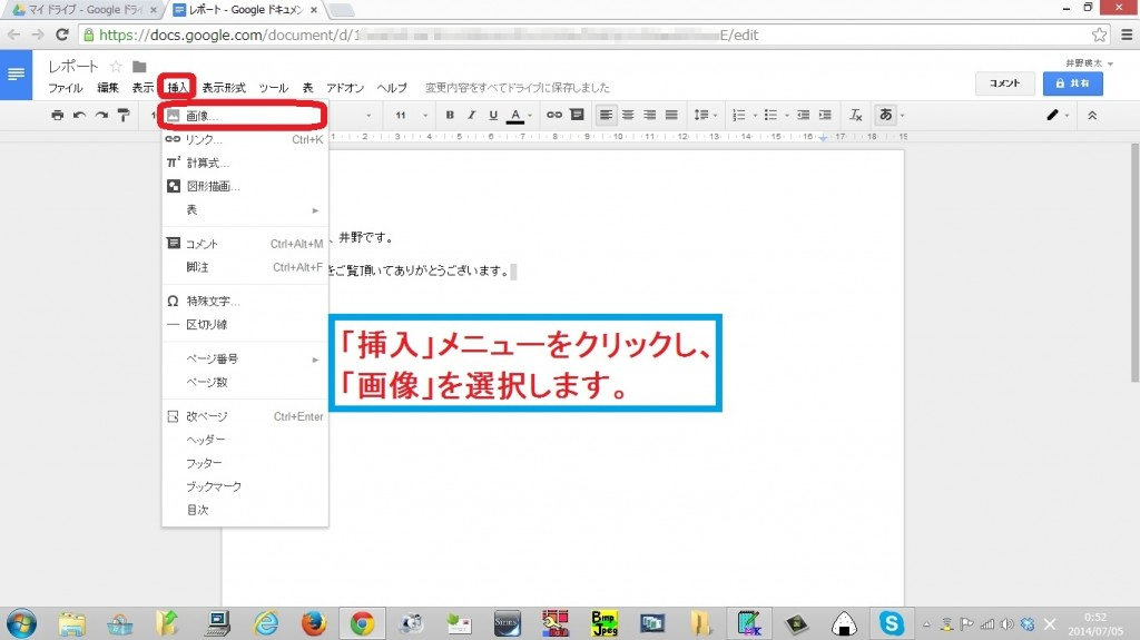 google-document4