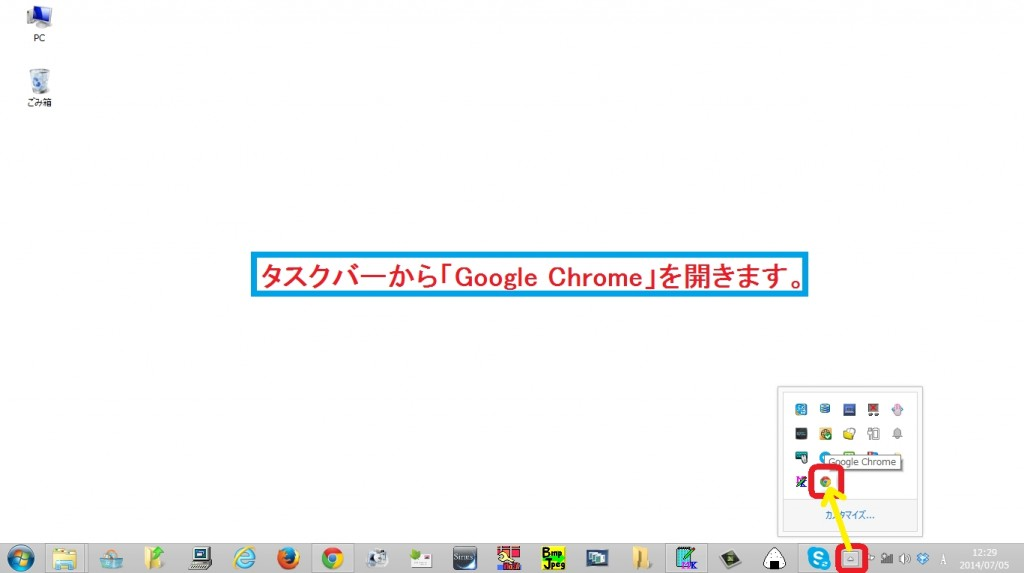google-offline11