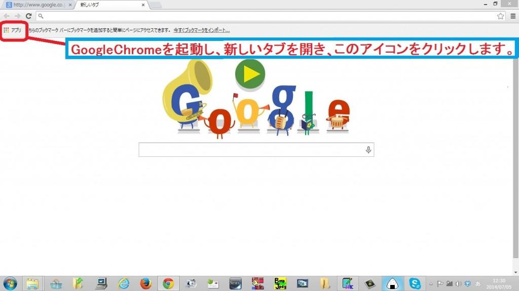 google-offline9