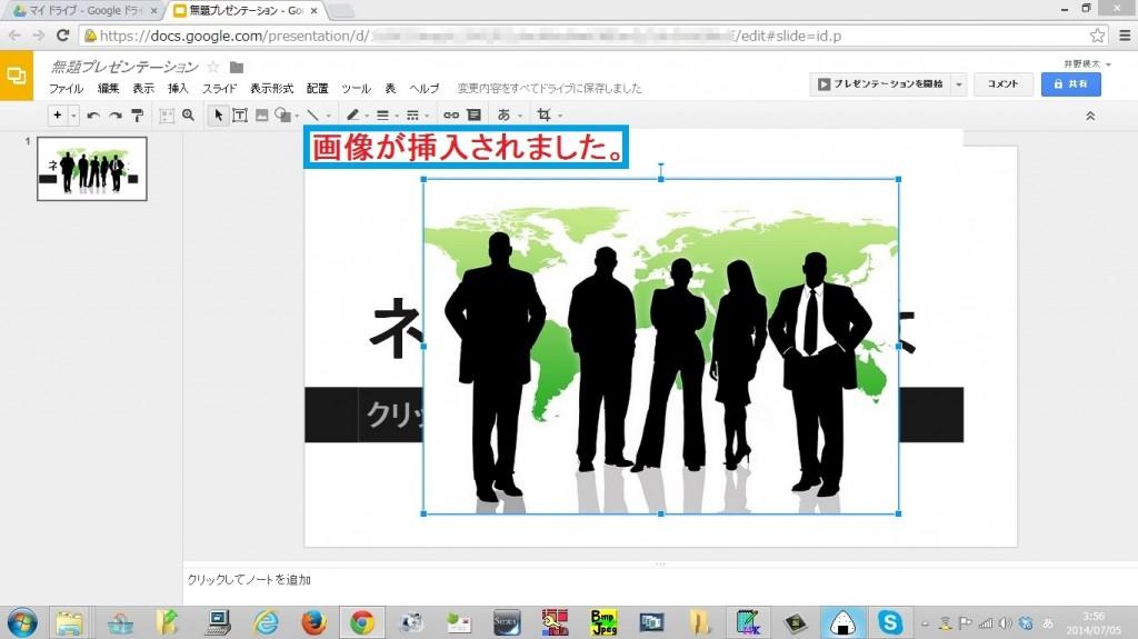 google-presentation8