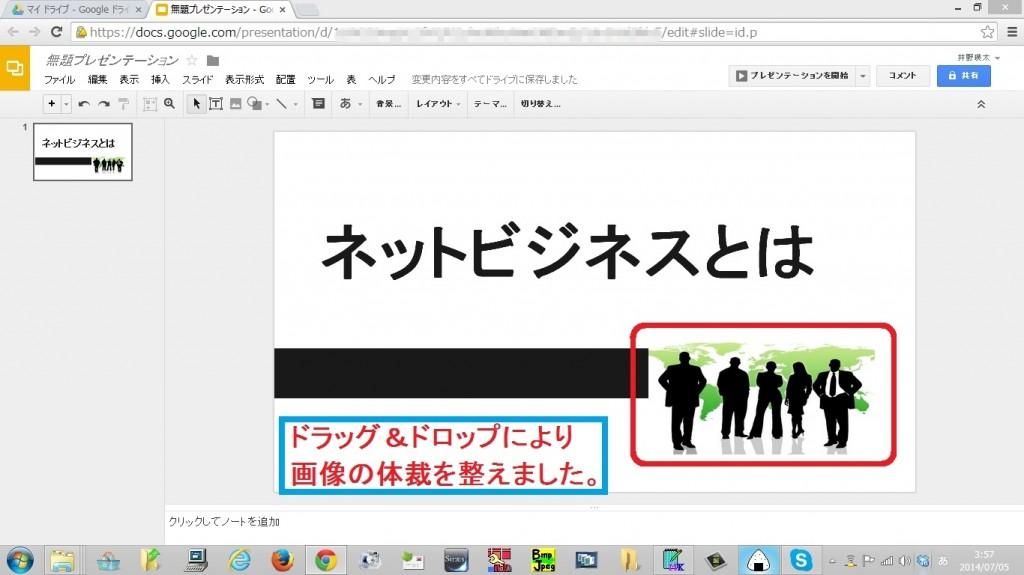 google-presentation9