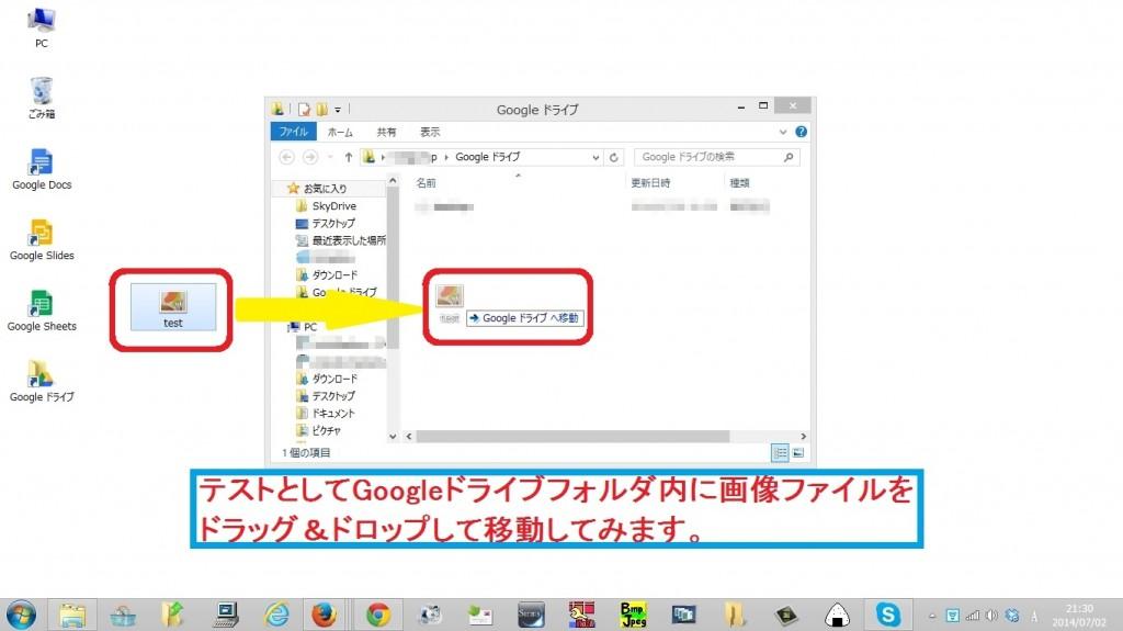 googledrive12