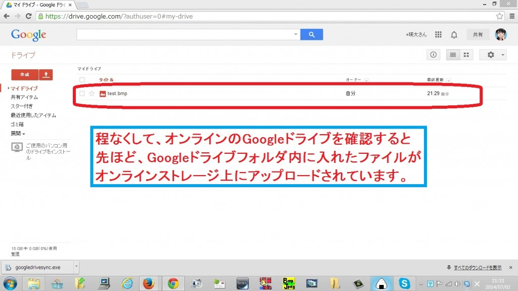 googledrive13