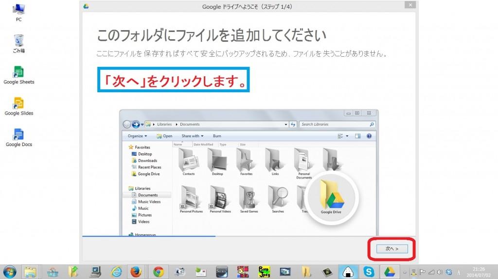 googledrive8