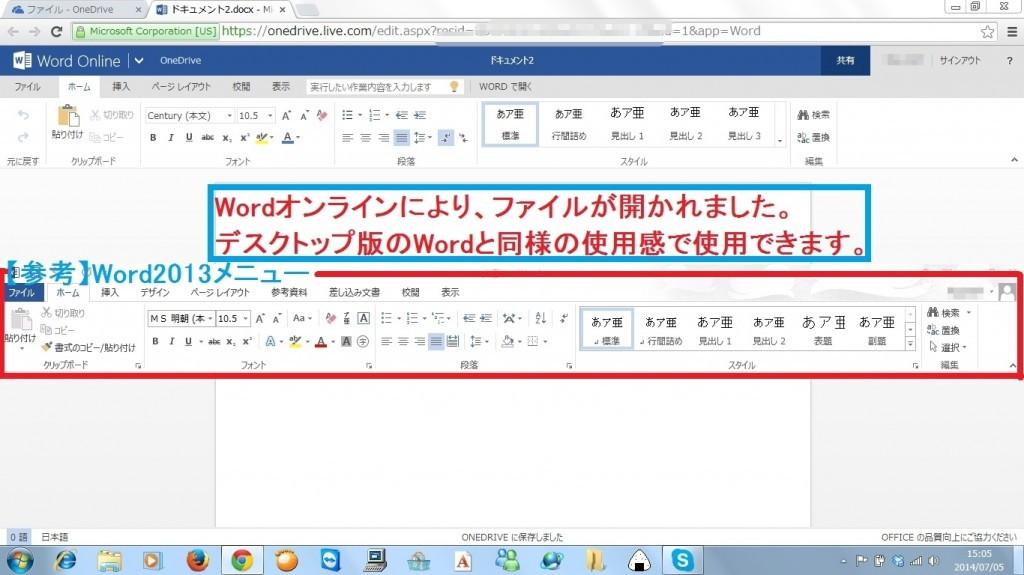 office-free-online2
