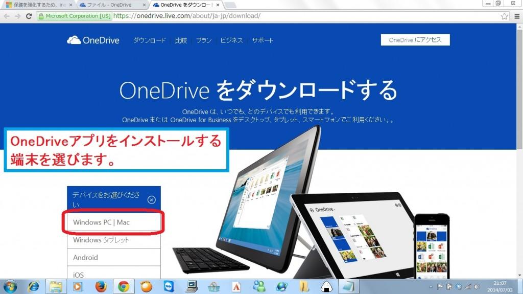 onedrive12