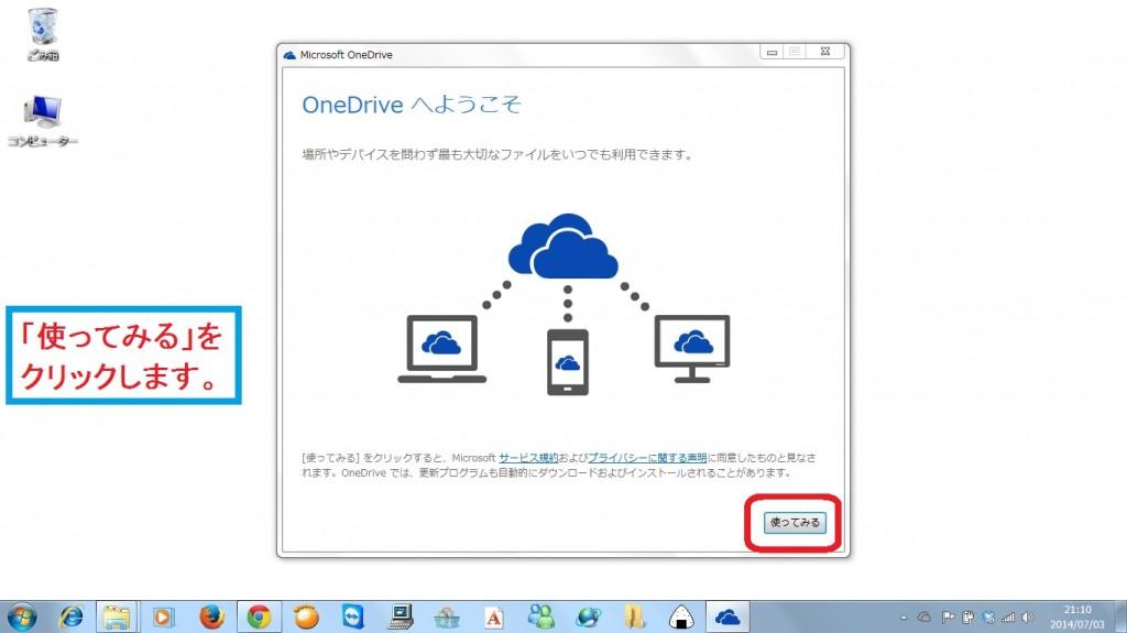 onedrive16