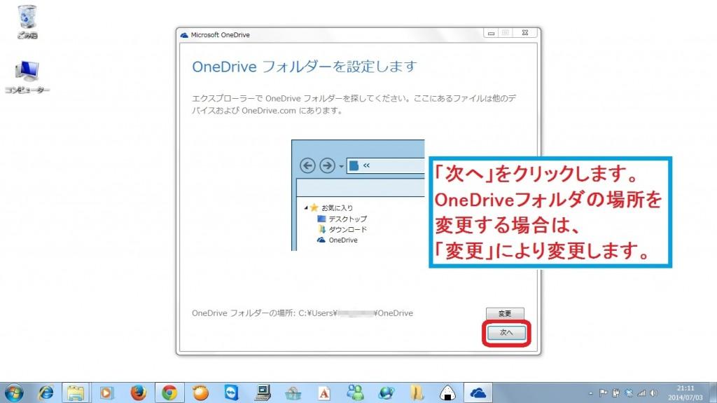 onedrive18