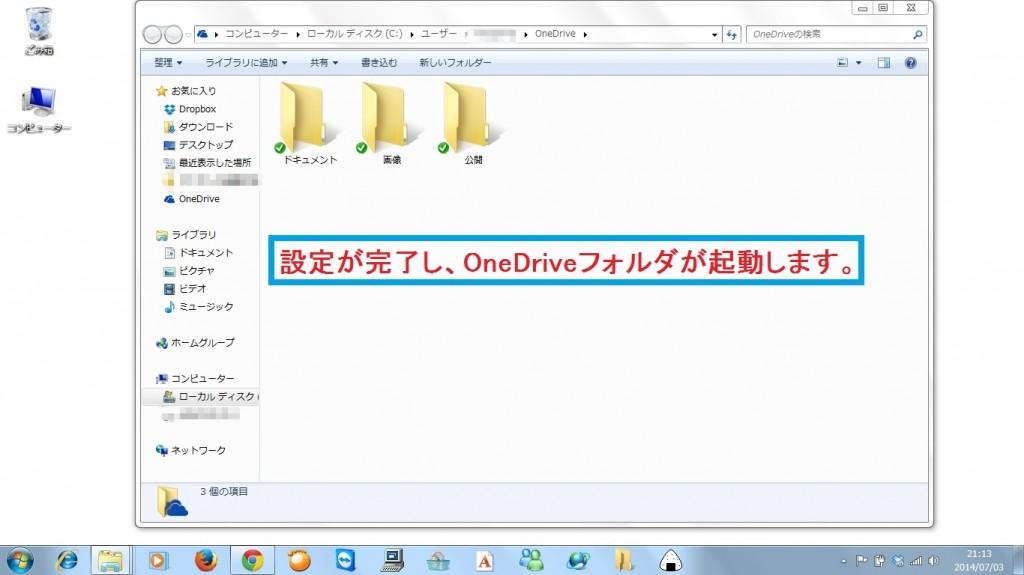 onedrive21