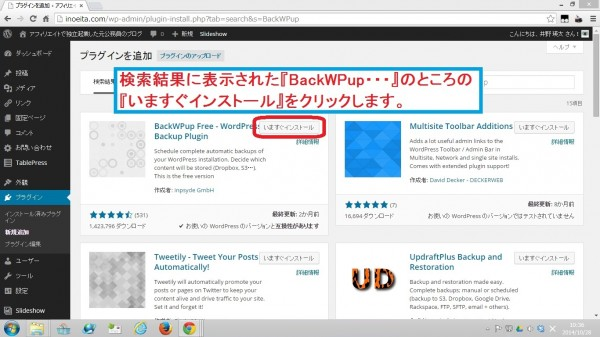 BackWPup03