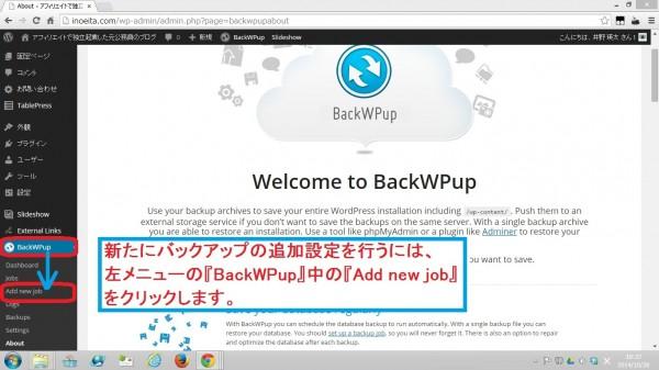 BackWPup06