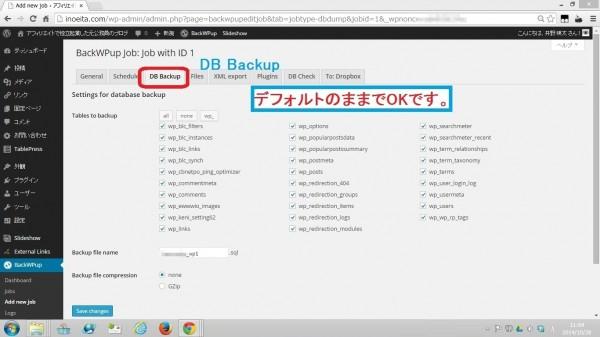BackWPup10