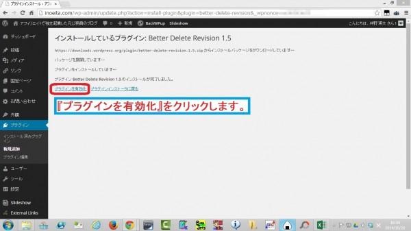 BetterDeleteRevision05