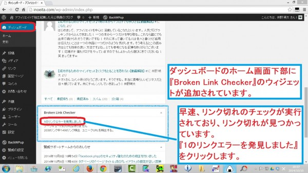 BrokenLinkChecker05