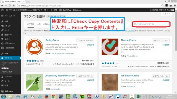 CheckCopyContents02