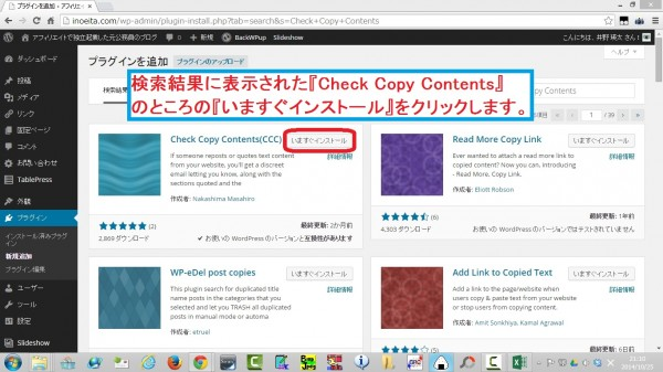 CheckCopyContents03