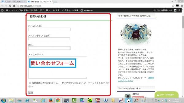 Contactform7-01