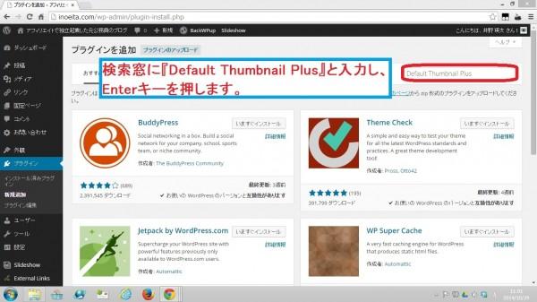 DefaultThumbnailPlus02