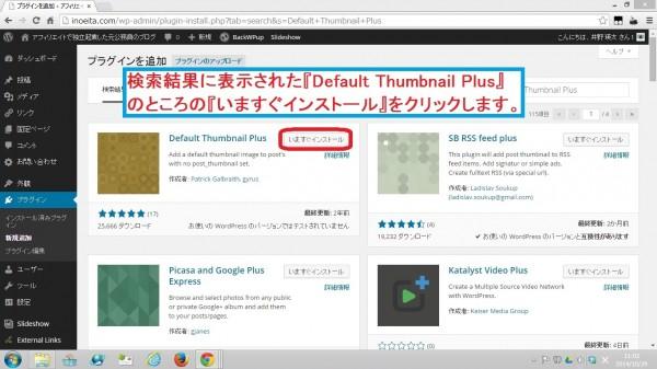 DefaultThumbnailPlus03