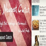 Newpost Catchのインストール方法と使い方【画像解説】