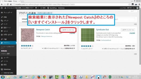 NewpostCatch03