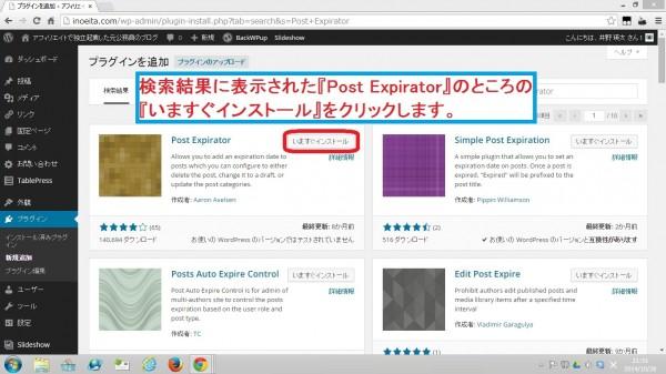 PostExpirator03