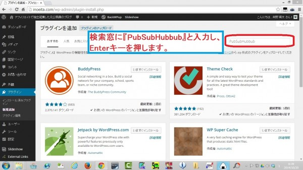 PubSubHubbub01