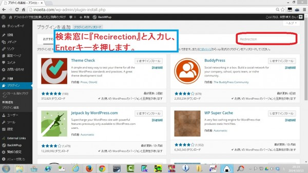 Redirection01